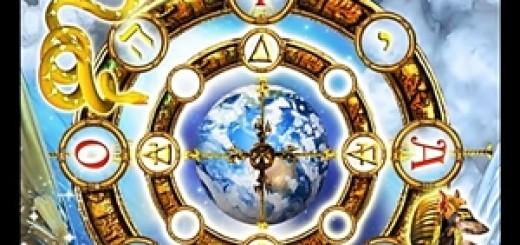 La Rueda de la Fortuna - Mi Tarot Tu Tarot